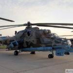 Многоцелевой ударный вертолёт Ми-35