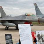 Многоцелевой самолёт истребитель F-16